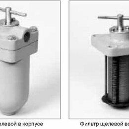Промышленные насосы и фильтры - Фильтр щелевой 40-80-2, 40-80-1, 0