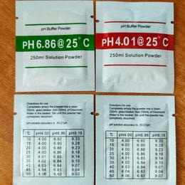 Бытовая химия - Калибровочный (буферный) раствор для ph метра, 0