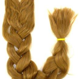 Аксессуары для волос - Канекалоны - цветные косички, цвет: светло-русый, 0
