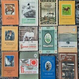 Детская литература - 12 Книг Детских Курилов Каникулы в тундре Ася Ушинский Чудная, 0