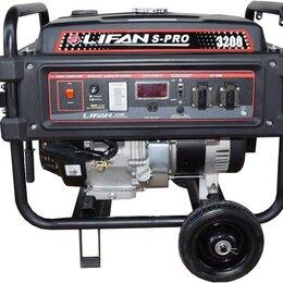 Электрогенераторы - Бензиновый генератор Lifan S-Pro SP3200, 0
