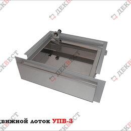 Инкассаторское оборудование - Передаточный кассовый лоток арт. УПВ-3., 0