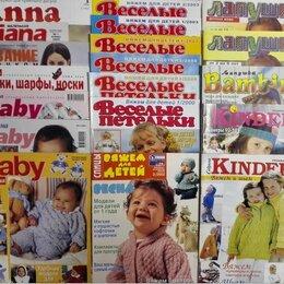 Журналы и газеты - Журналы Вiana Сабрина Веселые Петельки Лапушка, 0