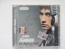 Музыкальные CD и аудиокассеты - Дима Билан – На Берегу Неба 2004, 0