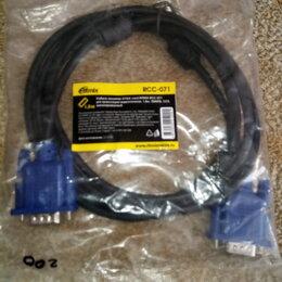 Компьютерные кабели, разъемы, переходники - Кабель VGA-VGA 1.8m, 0