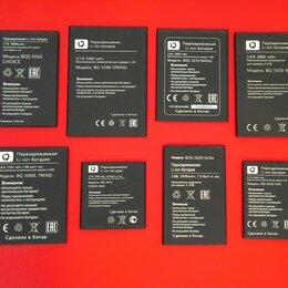 Аккумуляторы - Аккумуляторы для телефонов BQ, 0