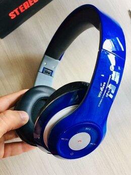 Наушники и Bluetooth-гарнитуры - Полноразмерные беспроводные наушники Битс, 0