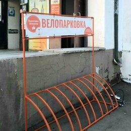 Прочие аксессуары и запчасти - Велопарковки с рекламой 1800х1800х600мм, 0