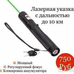 Аксессуары и запчасти - Фонарь- Лазерная указка GLP YL-303 с замком, 0