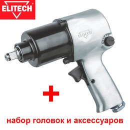 Пневмогайковерты - Гайковерт пневматический Elitech 0704.013000, 0