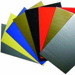 Промышленная химия и полимерные материалы - Краситель порошковый для окрашивания металла анодированием, 0
