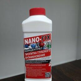 Изоляционные материалы - NANO-FIX грунт для стен, полов и потолков., 0