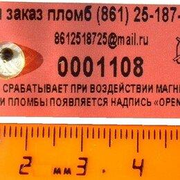 Счётчики воды - Антимагнитная пломба наклейка номерная 66х22 мм с магнитным датчиком, 0
