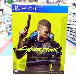 Игры для приставок и ПК - Cyberpunk 2077 Collectors Edition (PS4), 0