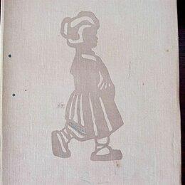 """Детская литература - Филипок, страницы из """"Азбуки"""" (Л.Н. Толстой), 0"""