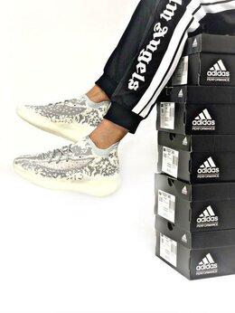 Кроссовки и кеды - Кроссовки Adidas Yeezy Boost 380 Grey, 0