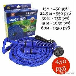 Шланги и комплекты для полива - Шланг растягивающийся Magic Hose, 0