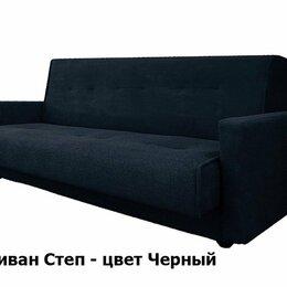 """Диваны и кушетки - Диван-книжка """"Степ"""", 0"""