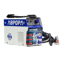 Сварочные аппараты - Сварочный инвертор АВРОРА Вектор 2000, 0