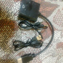 Компьютерные кабели, разъемы, переходники - Конвертер HDMI => VGA, 0