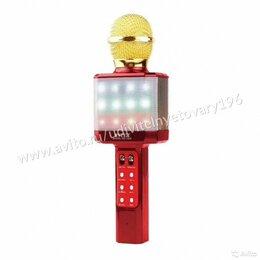 Микрофоны - Беспроводной караоке микрофон оригинал, 0