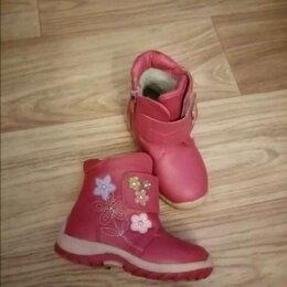 Ботинки - Ботинки детские, 0