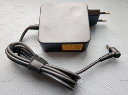 Блоки питания - Зарядное устройство Lenovo Ideapad 65W 3.25 A…, 0