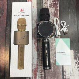 Расходные материалы - караоке микрофон  YS-63 с изменением голоса, 0
