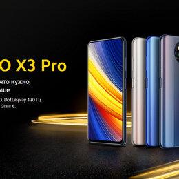 Мобильные телефоны - Poco X3 Pro Global NFC (новый, гарантия), 0