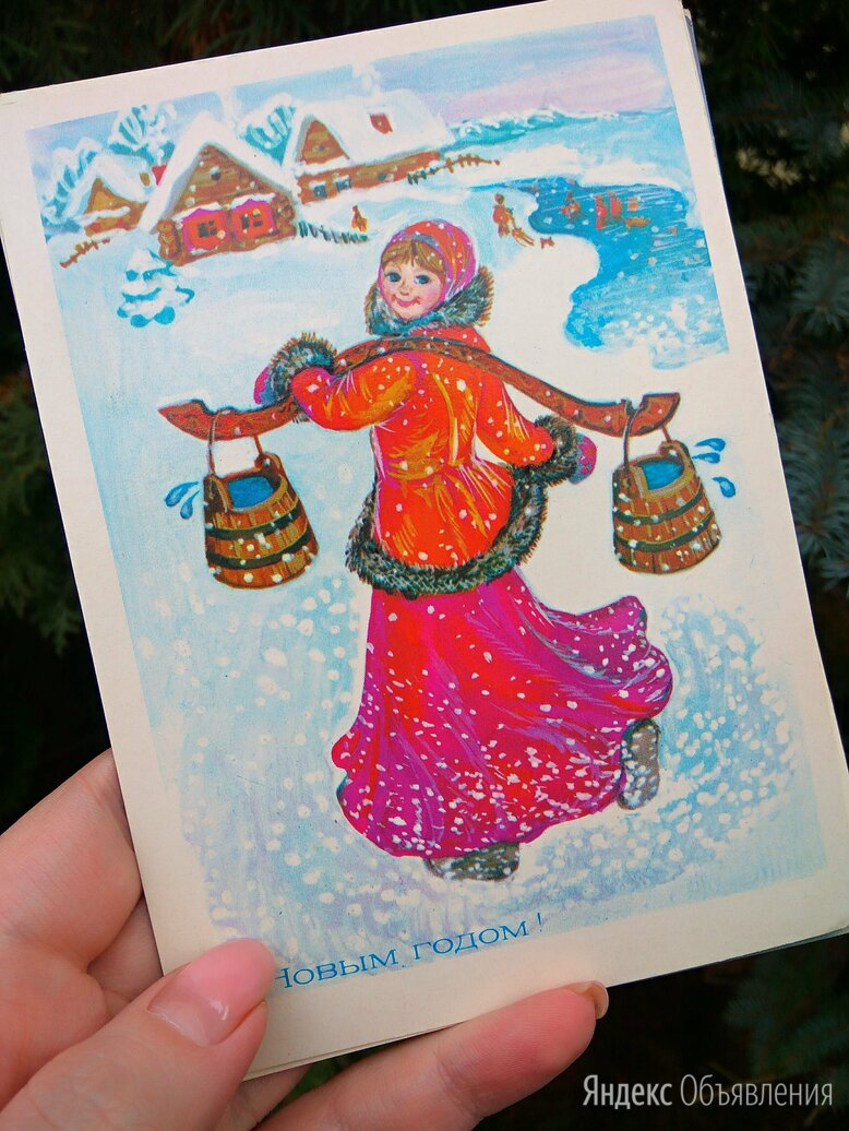 открытки ссср по цене 10₽ - Открытки, фото 0