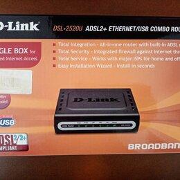 3G,4G, LTE и ADSL модемы - ADSL-маршрутизатор DSL-2520U, 0