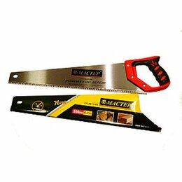Пилы, ножовки, лобзики - Ножовка МАСТЕР3110011-450/48, 0