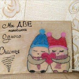 Подарочные наборы - Подарочный конверт, 0