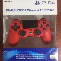 Аксессуары - Геймпад PlayStation DualShock 4, 0