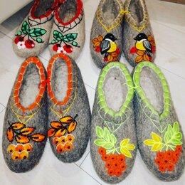 Домашняя обувь - Тапочки валяные из овечьей шерсти , 0