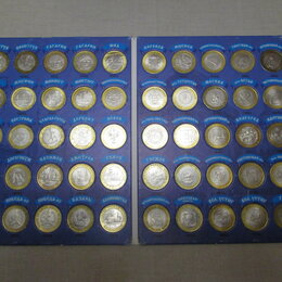 Монеты - Альбом Юбилейных монет, 0