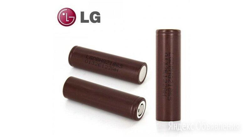Аккумулятор LG HG2 3000mAh 18650  20А по цене 350₽ - Блоки питания, фото 0