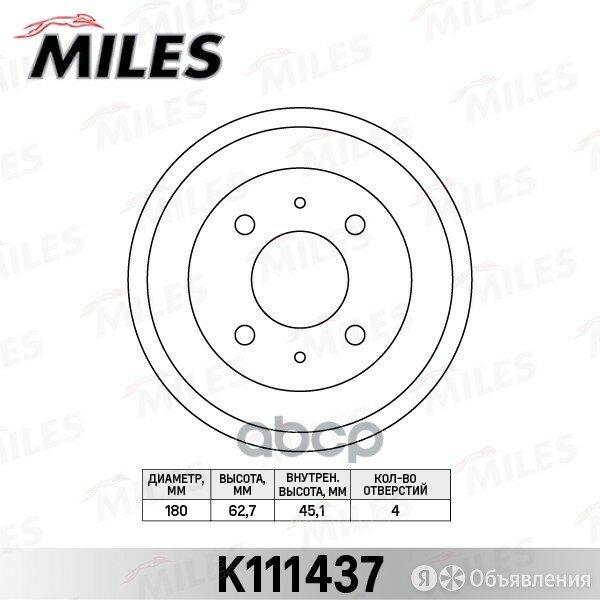 Барабан Тормозной Hyundai Accent 03- (Тагаз) (T... по цене 1831₽ - Тормозная система , фото 0