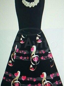 Платья - Платье женское, винтажное,с треугольным вырезом, 0