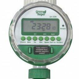 Системы управления поливом - Green Helper GA 322 N шаровый самотечный таймер автоматического полива, 0