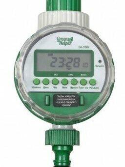 Системы управления поливом - Green Helper GA 322 N шаровый самотечный таймер…, 0