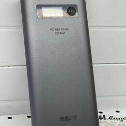 Универсальные внешние аккумуляторы - Повербанк INTERSTEP PB24QP, 0