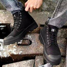 Ботинки - Ботинки новые 44 р, 0