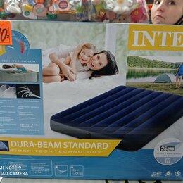 Походная мебель - кровать матрас Intex надувной флокированный размер 137*191*25 см, 0