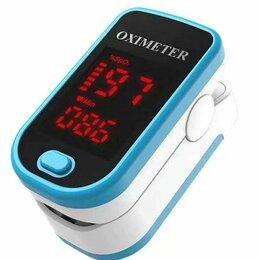 Устройства, приборы и аксессуары для здоровья - Пульсоксиметр медицинский, 0