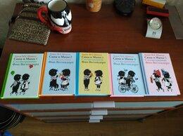 Детская литература - Анни М Г Шмидт Саша и Маша 5 книг, 0