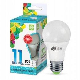 Лампочки - Лампа светодиодная ASD LED-Standard, E27, A60, 11В, 0