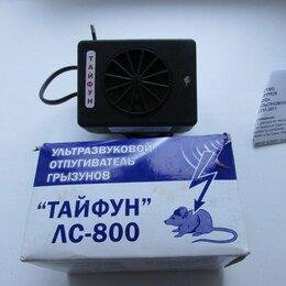 Отпугиватели и ловушки для птиц и грызунов - Ультразвуковой отпугиватель грызунов мышей и крыс Тайфун ЛС 800, 0