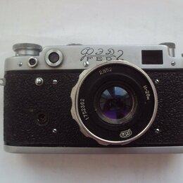 Пленочные фотоаппараты - Фотоапарат фэд-2, СССР, раритет (нерабочий), 0
