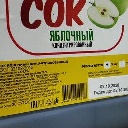Ингредиенты для приготовления напитков - Сок концентрированный, 0